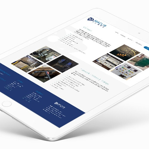 Hero shot of tablet displaying Maclin Pumps responsive website design Thumbnail
