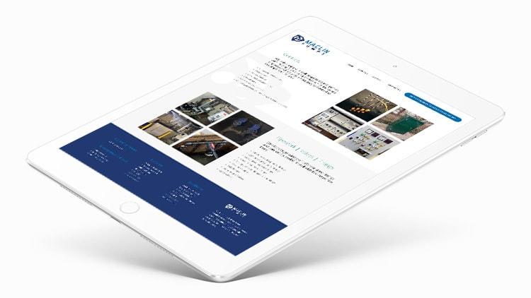 Hero shot of tablet displaying Maclin Pumps responsive website design