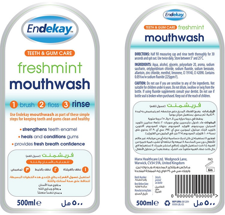 Endekay mouthwash lineup labels Design for Manx Healthcare Thumbnail